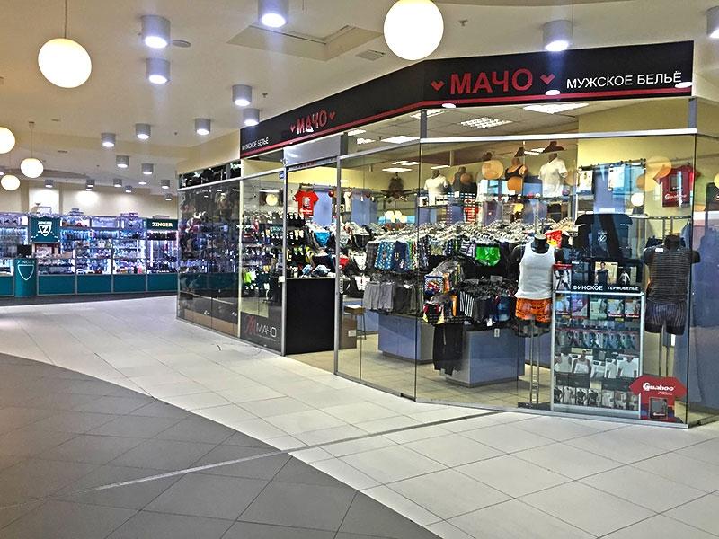 Магазин мужского белья в ТК «Балканский 3»