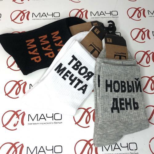 https://magazinmacho.ru/img/attachment/1590188383.jpg